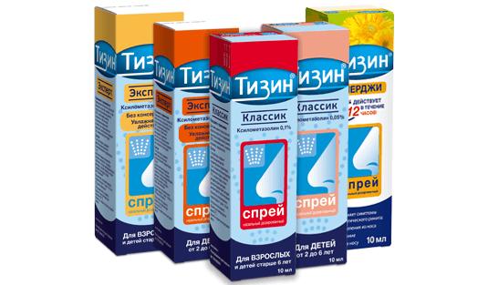 Стоимость ТИЗИН<sup>&reg;</sup> в России
